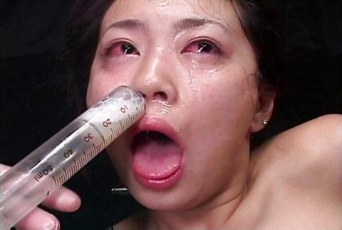【画像あり】女の鼻の穴にザーメン注入した結果wwwwwwwwwwwww・16枚目
