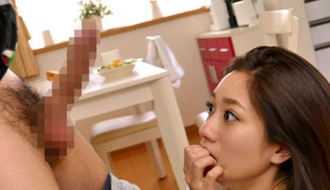 フル勃起チンコを見た女性たちの素直なリアクションwwwwwwwwww(画像30枚)・28枚目