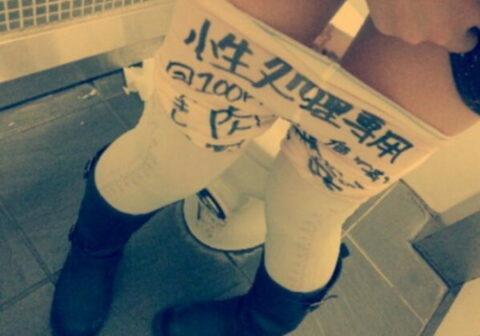 【お買い得】性処理便器専用のストッキングが発売されるwwwwとうとう日本もここまできたかwwwwww(画像あり)