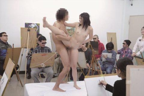 ヌードモデルやってて一番ひどかったポーズがこちら・・・(画像あり)・15枚目