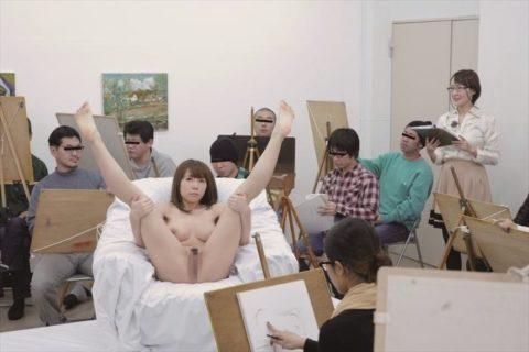 ヌードモデルやってて一番ひどかったポーズがこちら・・・(画像あり)・17枚目