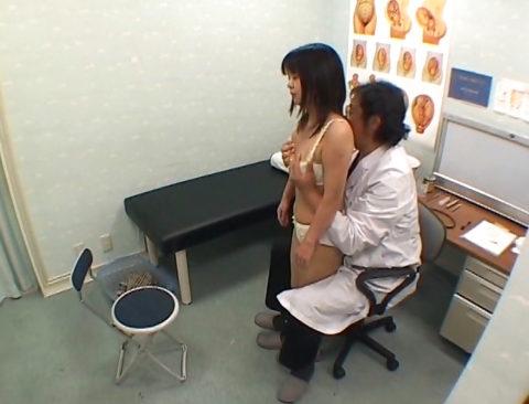 大人がお医者さんごっこしてるエロ画像ください!!!!!(30枚)・25枚目