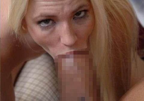 (えろ写真)ガン面よりデカいマラ棒を受け入れる女性をご覧ください・・・