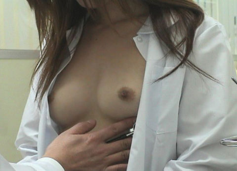 女子校の内科検診の校医よりおいしい仕事ってあんの???(画像あり)・21枚目