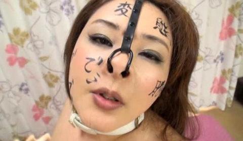 【豚鼻注意】このSM器具を付けてビデオに出たらもう終わりだと思う・・・(画像30枚)・9枚目