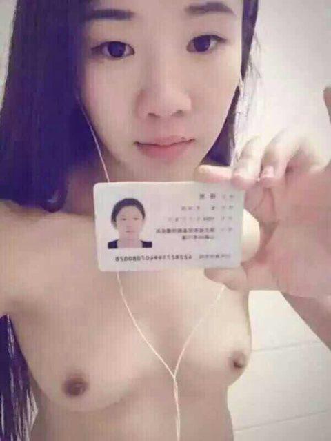 (※闇深)中国の「裸ローン」とかいうカネ融文化怖すぎ・・・晒される女性続々。。(写真あり)