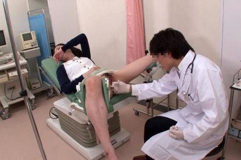 思春期ボーイの妄想する産婦人科医のイメージがこちらwwwwwwwww(画像30枚)・17枚目