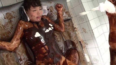 バレンタインに「チョコレートはワ・タ・シ」とかいうビッチの画像ください(30枚)・26枚目