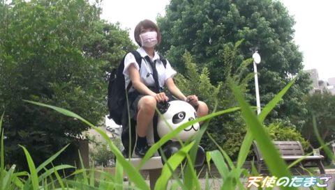 【素人】カラオケで援○をする女子学生、撮影されそのまま販売されるwwwwwwwwwwww(画像あり)・1枚目
