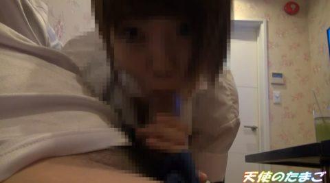 【素人】カラオケで援○をする女子学生、撮影されそのまま販売されるwwwwwwwwwwww(画像あり)・12枚目