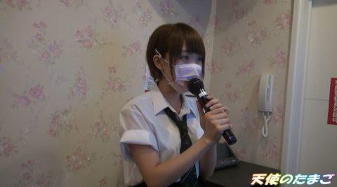 【素人】カラオケで援○をする女子学生、撮影されそのまま販売されるwwwwwwwwwwww(画像あり)・2枚目
