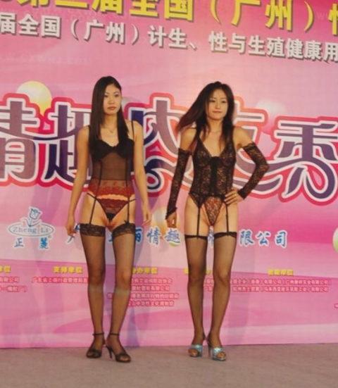 【エロ画像】中国の下着モデルのハミマン(チクビ)率は異常wwwwwwwwwww(26枚)・10枚目
