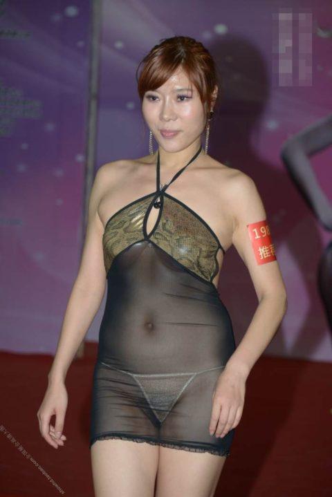 【エロ画像】中国の下着モデルのハミマン(チクビ)率は異常wwwwwwwwwww(26枚)・11枚目