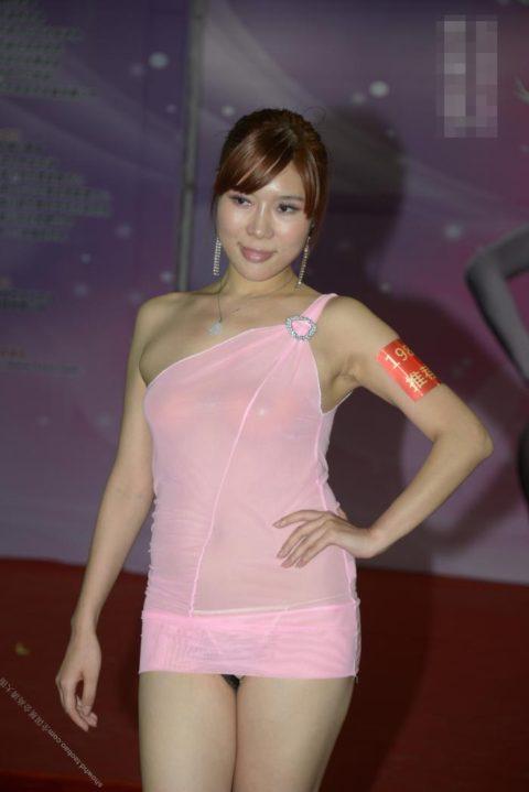 【エロ画像】中国の下着モデルのハミマン(チクビ)率は異常wwwwwwwwwww(26枚)・12枚目