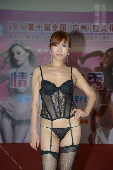 【エロ画像】中国の下着モデルのハミマン(チクビ)率は異常wwwwwwwwwww(26枚)・14枚目