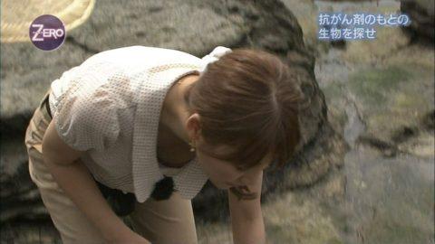 【TVキャプ】胸元が無防備すぎる女子アナたち・・・(画像26枚)・14枚目