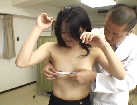 【セクハラ】ワイ医者、身体測定で胸囲だけは俺が測る件wwwwwwwwwwww(画像30枚)・2枚目