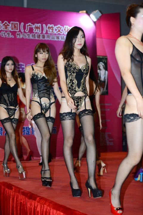 【エロ画像】中国の下着モデルのハミマン(チクビ)率は異常wwwwwwwwwww(26枚)・20枚目