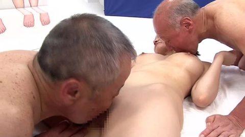 現役老人AV男優たちの性欲が半端ないんだが…(画像30枚)・26枚目