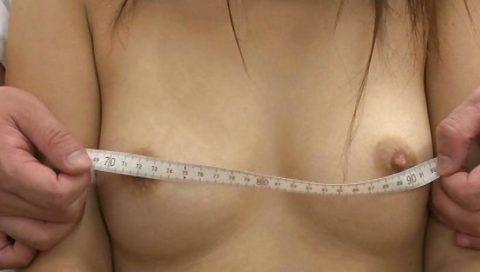 【セクハラ】ワイ医者、身体測定で胸囲だけは俺が測る件wwwwwwwwwwww(画像30枚)・3枚目