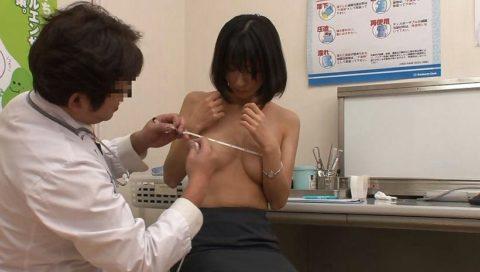 【セクハラ】ワイ医者、身体測定で胸囲だけは俺が測る件wwwwwwwwwwww(画像30枚)・4枚目