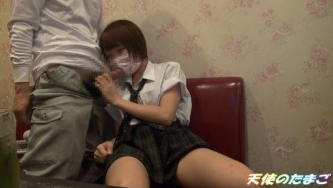 【個撮援○】この女の子のほぼ「未使用」のマンコをご覧ください。マジで勃起不可避wwwwwwww(画像あり)・12枚目