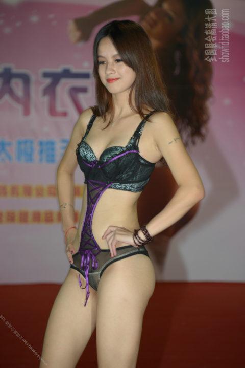 【エロ画像】中国の下着モデルのハミマン(チクビ)率は異常wwwwwwwwwww(26枚)・6枚目