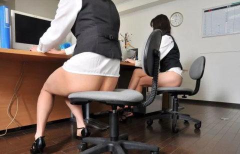 【ブラック企業】女性事務員を下半身スッポンポンで働かせてみた結果wwwwwwwww(画像あり)・4枚目