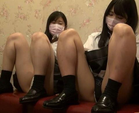 【素人】カラオケボックスに連れ込まれた2人の制服女子の末路。酷すぎない?wwwwwwwwwwww(画像あり)・1枚目