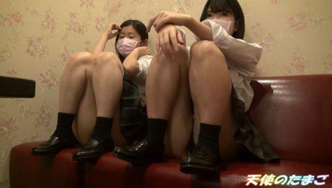 【素人】カラオケボックスに連れ込まれた2人の制服女子の末路。酷すぎない?wwwwwwwwwwww(画像あり)・10枚目