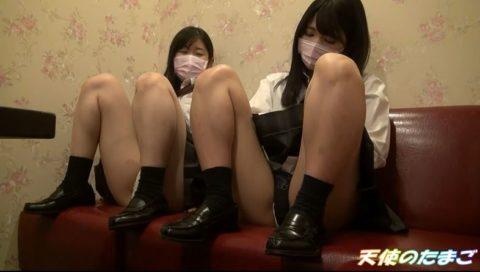 【素人】カラオケボックスに連れ込まれた2人の制服女子の末路。酷すぎない?wwwwwwwwwwww(画像あり)・12枚目