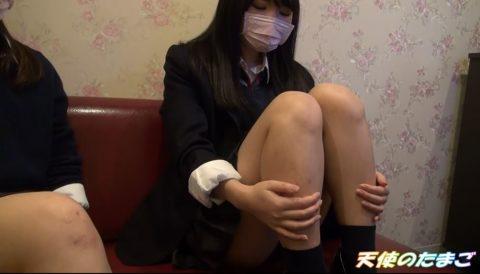 【素人】カラオケボックスに連れ込まれた2人の制服女子の末路。酷すぎない?wwwwwwwwwwww(画像あり)・4枚目