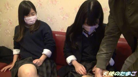 【素人】カラオケボックスに連れ込まれた2人の制服女子の末路。酷すぎない?wwwwwwwwwwww(画像あり)・5枚目