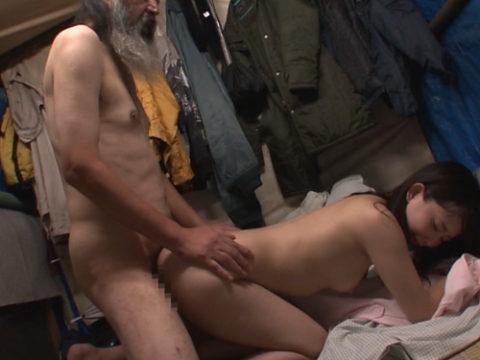 ガチなホームレスおじさんとセックスさせる日本のAVの闇深杉・・・(画像30枚)・1枚目