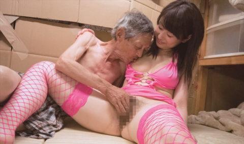 ガチなホームレスおじさんとセックスさせる日本のAVの闇深杉・・・(画像30枚)・11枚目