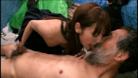 ガチなホームレスおじさんとセックスさせる日本のAVの闇深杉・・・(画像30枚)・20枚目