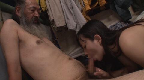 ガチなホームレスおじさんとセックスさせる日本のAVの闇深杉・・・(画像30枚)・24枚目
