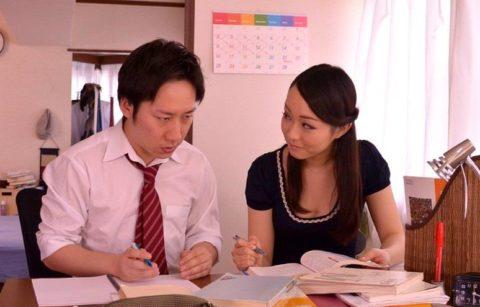 家庭教師が谷間を見せつけてきて勉強に集中できないんだがwwwwwwwww(画像30枚)・26枚目