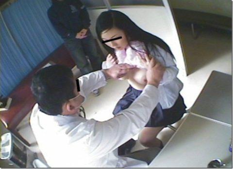 【内科検診】ワイ校医、この瞬間が至福wwwwwwwwwwwwwww(画像30枚)・11枚目