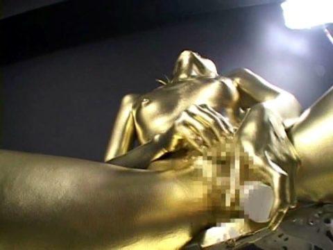 セックスするとご利益がある(?)全身金粉女のエロ画像集(30枚)・13枚目