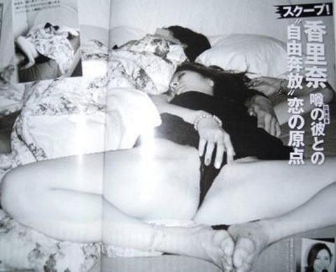 【流出エロ】リベンジポルノ一発で芸能人生が終了した芸能人のエロ画像集(100枚)・89枚目
