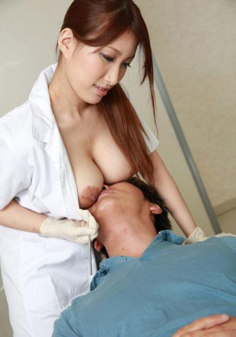 ワイ、頑張って歯医者さんに通い続けるための動機がこれwwwwwwwwwwww(画像30枚)・24枚目