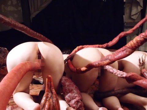 【実写版】これぞ日本のAVの真骨頂wwwwww触手に犯される女たち(画像30枚)・25枚目