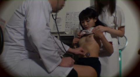 【内科検診】ワイ校医、この瞬間が至福wwwwwwwwwwwwwww(画像30枚)・26枚目