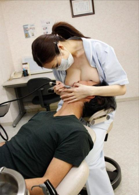 ワイ、頑張って歯医者さんに通い続けるための動機がこれwwwwwwwwwwww(画像30枚)・28枚目