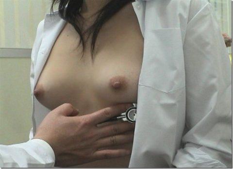 【内科検診】ワイ校医、この瞬間が至福wwwwwwwwwwwwwww(画像30枚)・4枚目