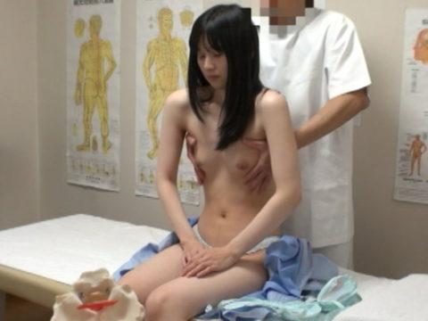 【裏山】貧乳から巨乳まで楽しめるマッサージ師とかいう神職業(画像30枚)・1枚目