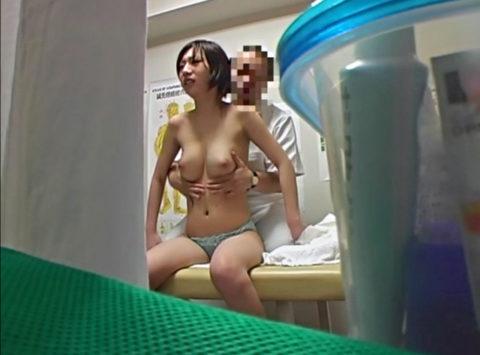 【裏山】貧乳から巨乳まで楽しめるマッサージ師とかいう神職業(画像30枚)・2枚目