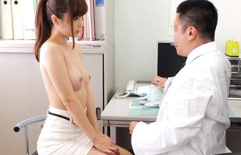 【内科検診】おっぱい診察に精を出す変態医師のエロ画像集(26枚)・25枚目