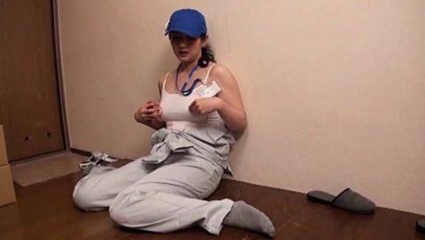 作業着姿が生々しい肉体労働女子のエロ画像集(26枚)・4枚目